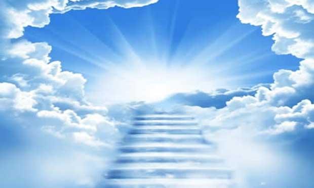 بهشت Heaven